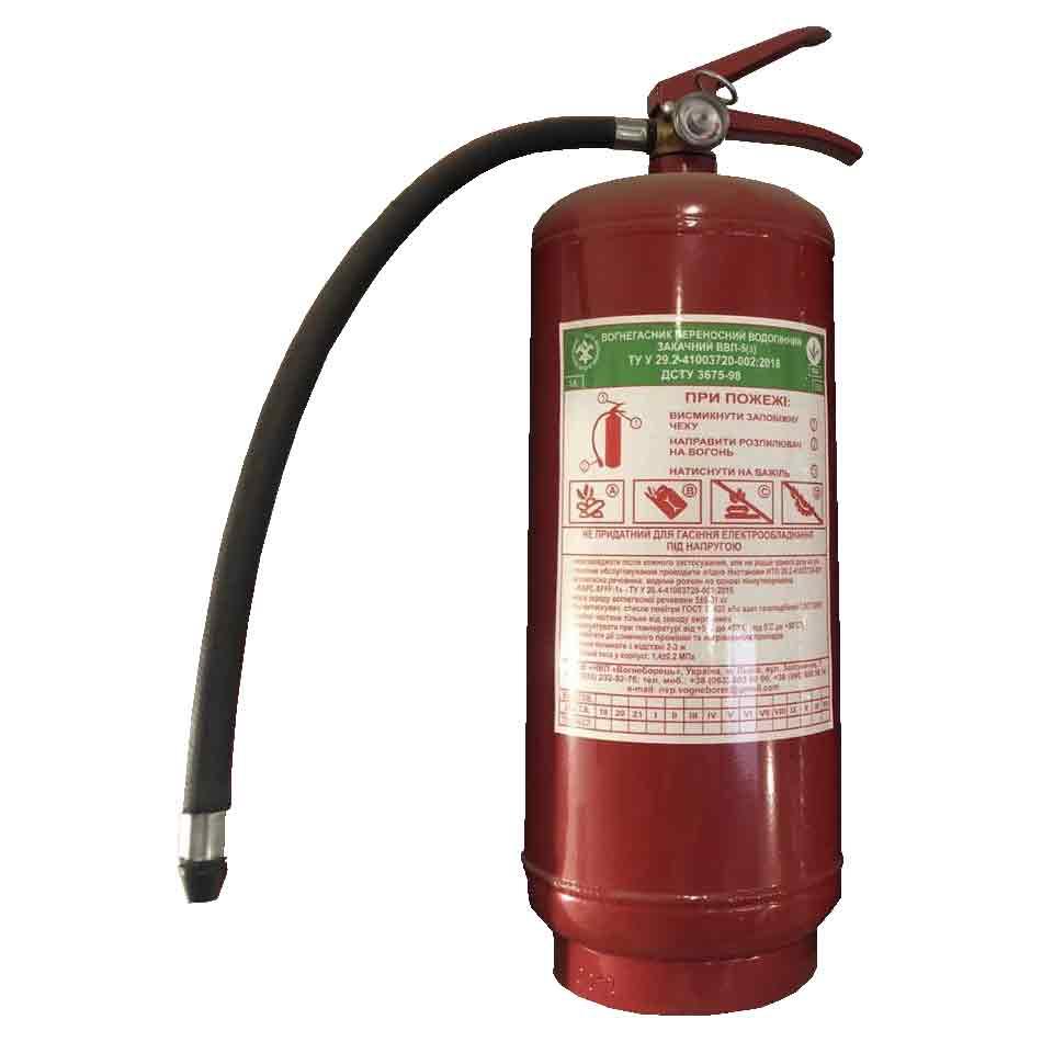 Вогнегасник водопінний ВВП-5