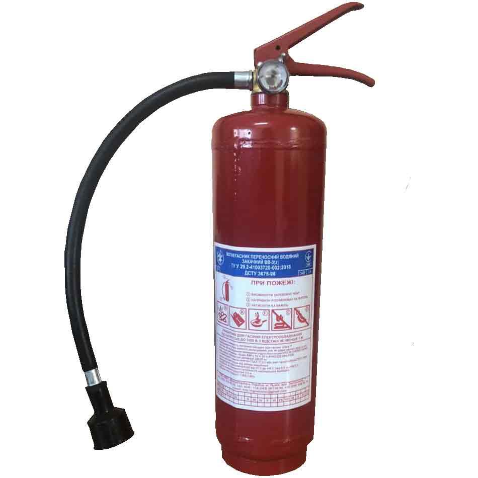 Вогнегасник водяний ВВ-3